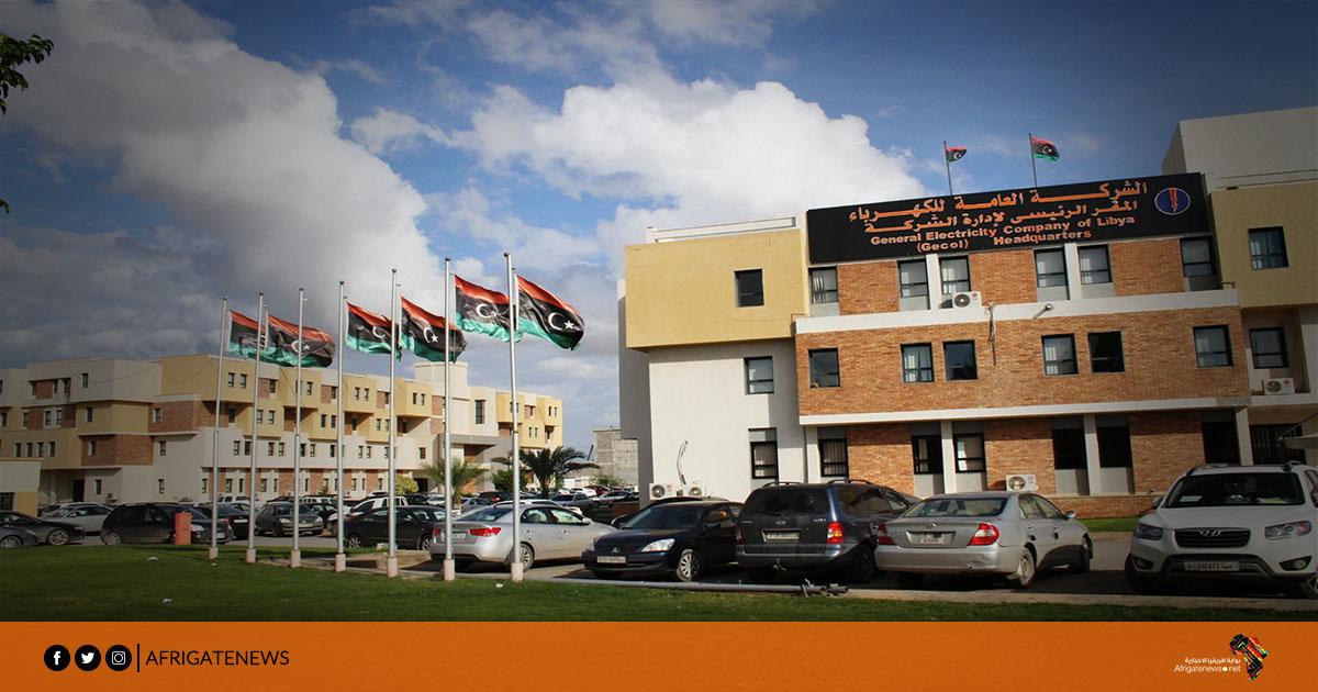 الكهرباء: اعتداء على خط الكسارات تسبب في انقطاع التيار  - بوابة أفريقيا الإخبارية