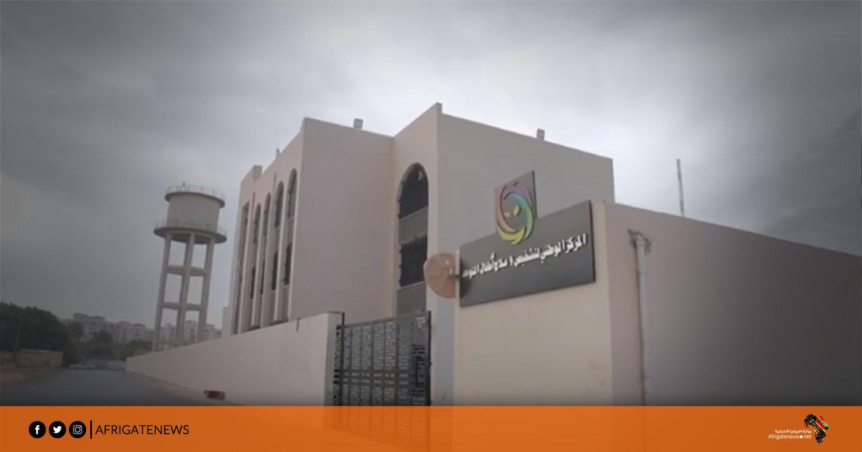 صحة الوفاق إنشاء أكبر مركز لعلاج أطفال التوحد بمنطقة شمال أفريقيا بوابة أفريقيا الإخبارية